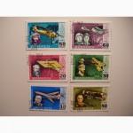 Продам почтовые марки -Авиация