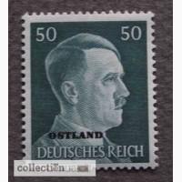 Марка Adolf Hitler. Deutsches Reich. Ostland. 50 pf. 1941г. SC 16. MVLH. XF