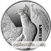 Монета Павлин. Серебро, Киев. Коллекционные монеты Украины