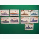 Продам почтовые марки СССР кораблестроение