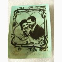 Редкая, любовная открытка - Ты моё счастье, 1953г. СССР