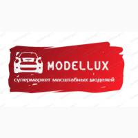 Магазин масштабных моделей Modellux