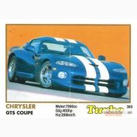 Куплю Turbo Super 331-400