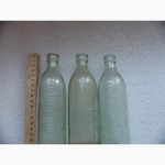 Три мерные бутылочки детского питания СССР, стекло, 60-70гг