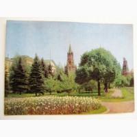 Открытка (ПК). Москва. Кремль. 1966г. Лот 262