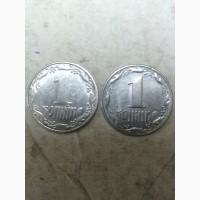 Продам монету Уераїни 1 копійка 1992 року з товстим гуртом