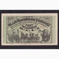 5 000 000 марок 1923 года. Билефельд. Германия