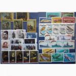 Продаю почтовые марки СССР. С 1923 -1991 года. Чистые и гашеные