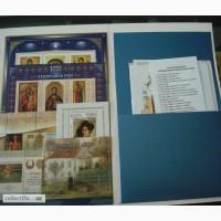 Набор марок Беларуси Национальный художественный музей Беларуси