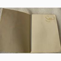 Чистая открытка СССР