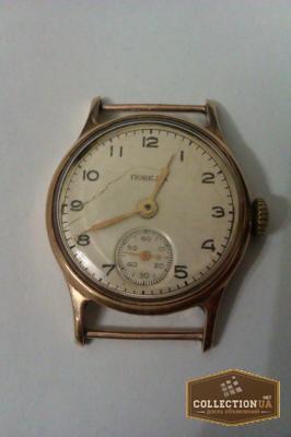 Часы золотые победа продам продам часы б у
