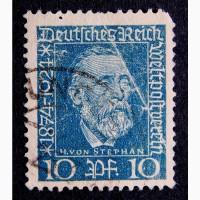 Марка Германия Рейх 1924 Фон Стефан почта