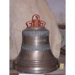 Продам колокол (19 век)