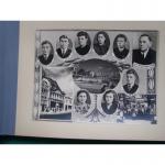 Советский фотоальбом выпускников ХПИ 1955 года