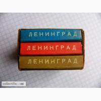 Сувенир Ленинград в миниатюре