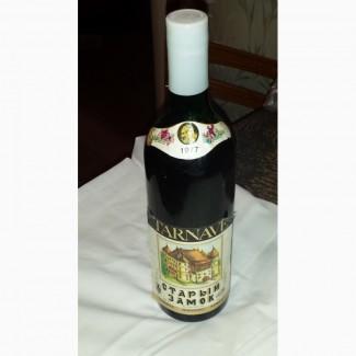 Продаю вино Старый Замок Румыния 77 г