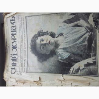 Подписка журнала 1912год