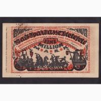 1 000 000 марок 1923г. Билефельд. Германия