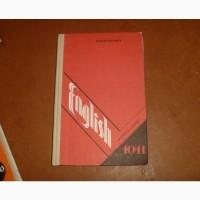 English. Optional Course / Английский язык. Б. Островский. 1990