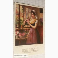 Открытка (ПК). Galerie Wiener Kunstler. Josef Suss. Im Mal.1916г. Лот 176