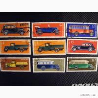 Почтовые марки СССР автомобили