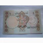 1 рупи Пакистан