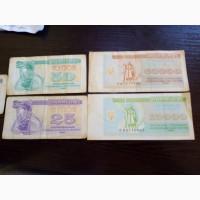 Продам старые деньги. Есть и росийские и украинские и царские и старая валюта