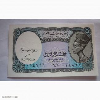 5 пиастров Египет