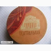 Пудра театральная, Ленинград, СССР