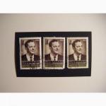 Продам марки известные люди