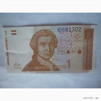 1 динар Хорватия