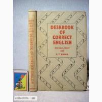 Справочник по английской орфографии, пунктуации, грамматике. Уэст М., Кимбер П. 1965
