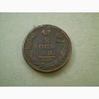 2 коп 1823г. Е.М. Ф.Г