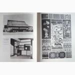 Очерки историй архитектурных стилей. Авторы: И.А. Бартенев, В.Н. Батажкова