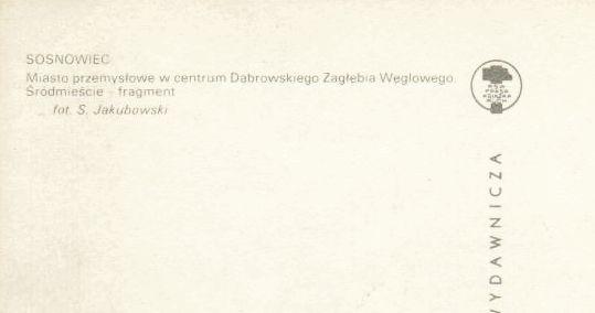 Фото 3. Открытка (ПК). Польша. Сосновец. 1986г. Лот 298