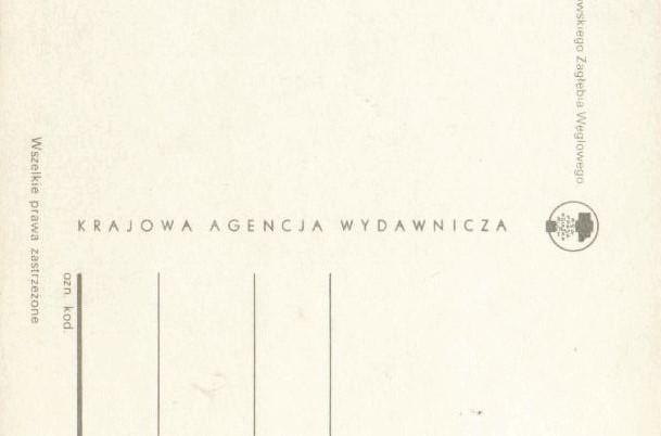 Фото 4. Открытка (ПК). Польша. Сосновец. 1986г. Лот 298