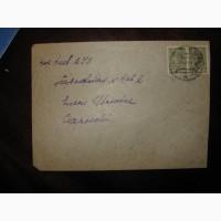 Старый почтовый конверт с марками