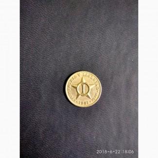 Продам монету Кубы, 1 сентаво 1961 год
