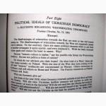 Григорьев Война и Украинская демократия Сборник док. 1945 The War and Ukrainian Democracy