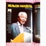 Журнал. «Президент». 1. 1999 р