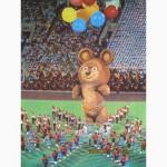 Книга Москва80(игры ХХIIолимпиады)1980