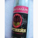Бутылка, Марочный Портвейн, Массандра, СССР