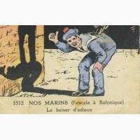 Открытка (ПК). Наши моряки. Юмор. Франция. Лот 181