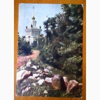 Открытка (ПК). Москва. ВДНХ. Главный павильон. 1956г. Лот 244