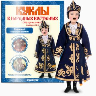 Куклы в народных костюмах Казахский мужской
