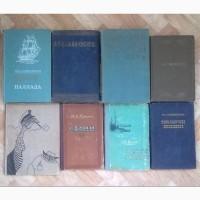 Книги 50-60- годов прошлого века (список ниже)