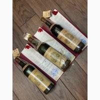 Продам коллекционное вино Массандра