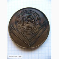 Медаль 50 лет криворожстали, бронза