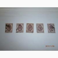 Продам марки дореволюционной России