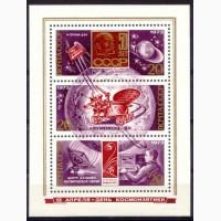 СССР. Блок. 12 апреля - день космонавтики. 1973г. MNH